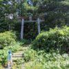 夏の志賀高原 一の瀬ファミリースキー場で「一の瀬神社」を発見したのでお参りしてい