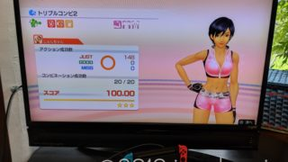 Fit Boxingではじめてのパーフェクト!