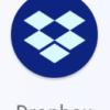 スマホを買い換えたから、脱Dropboxすることにした
