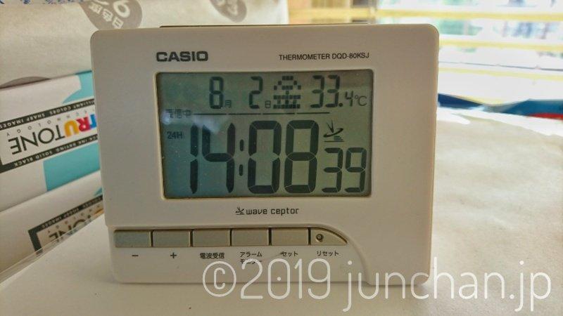 14時には33℃オーバーに