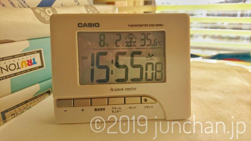 16時前には36℃近くに