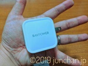 RAVPowerの充電器は手のひらに乗るサイズ