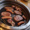 「焼肉きんぐ」佐久平店で運動会後のお昼は焼肉食べ放題とする