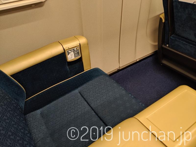 北陸新幹線 グリーン車の座席
