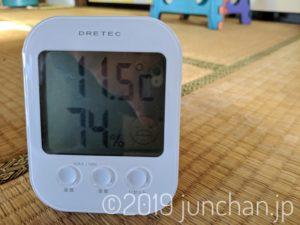 室温は10℃前半