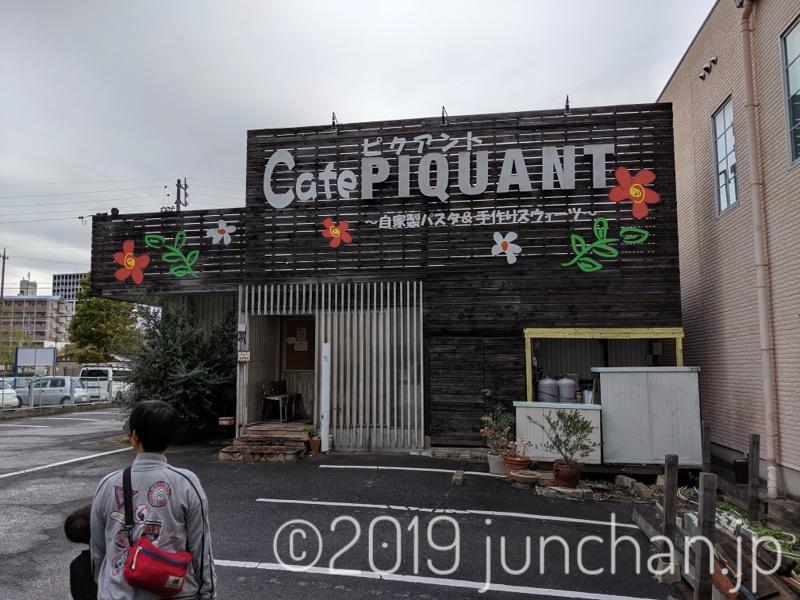 カフェ ピクアント 入口