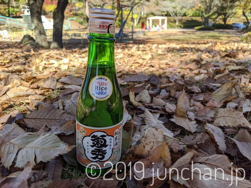 日本酒 地酒 菊秀