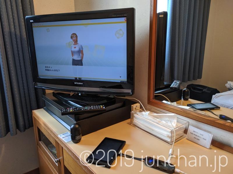 Nintendo Switchの画面をテレビに投影