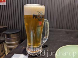 ハッピーアワー 生ビール190円