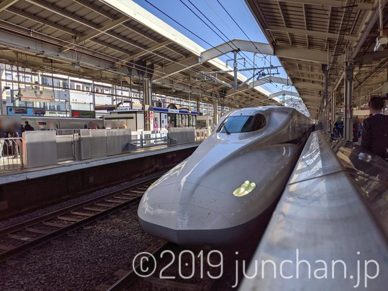 東海道新幹線 京都駅から