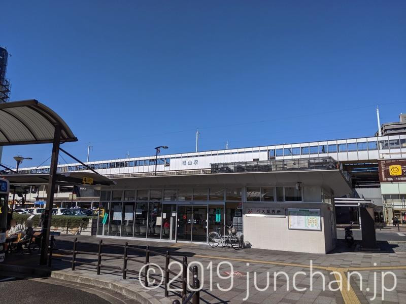 JR福山駅