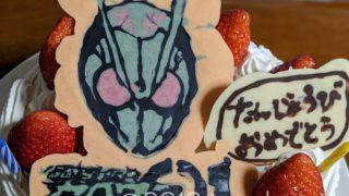 奥さんが作った仮面ライダーの板チョコ