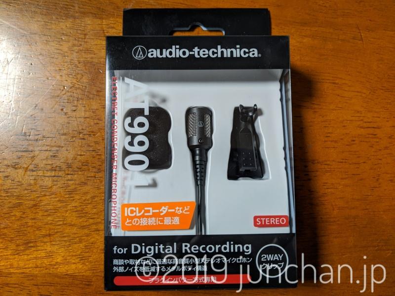 audio-technica AT9901