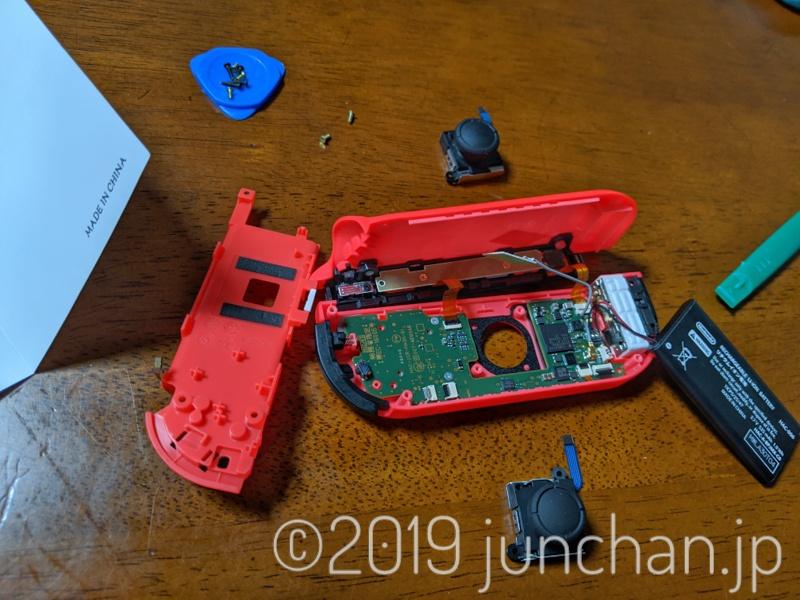 Nintendo Switch Joy-Conのスティックを換装中