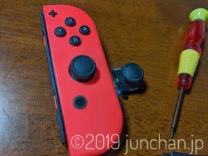 Nintendo Switch Joy-Conのスティックを換装完了
