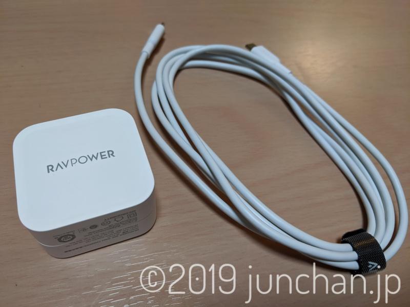 RAVPower 61W USB-C 急速充電器 (RP-PC112)とAnker PowerLine II
