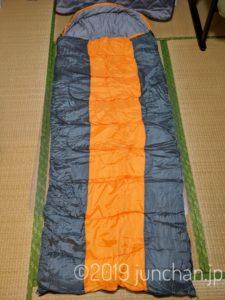 寝袋 ファスナーを閉じた状態