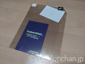 PDA工房 画面フィルム Perfect Shield ASUS Chromebook Flip C101PA