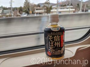 北陸新幹線で飲むそば茶がうまい