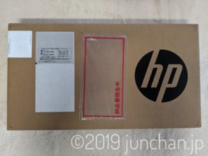 HP Pavilion Gaming 15 パフォーマンスモデル 外箱