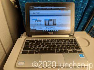 東海道新幹線でもChrombook C101PAは活躍