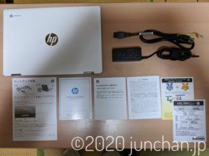 HP Chromebook x360 14b 内容物