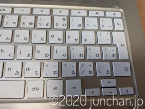 「HP Chromebook x360 14b」キーボード右部分
