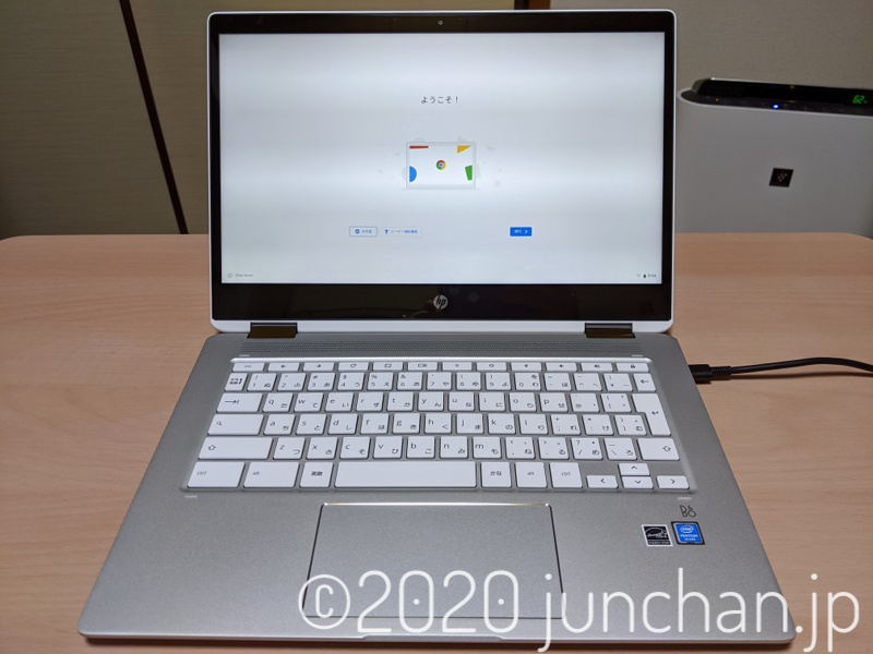 HP Chromebook x360 14b 本体