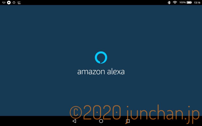 Alexaアプリ起動画面