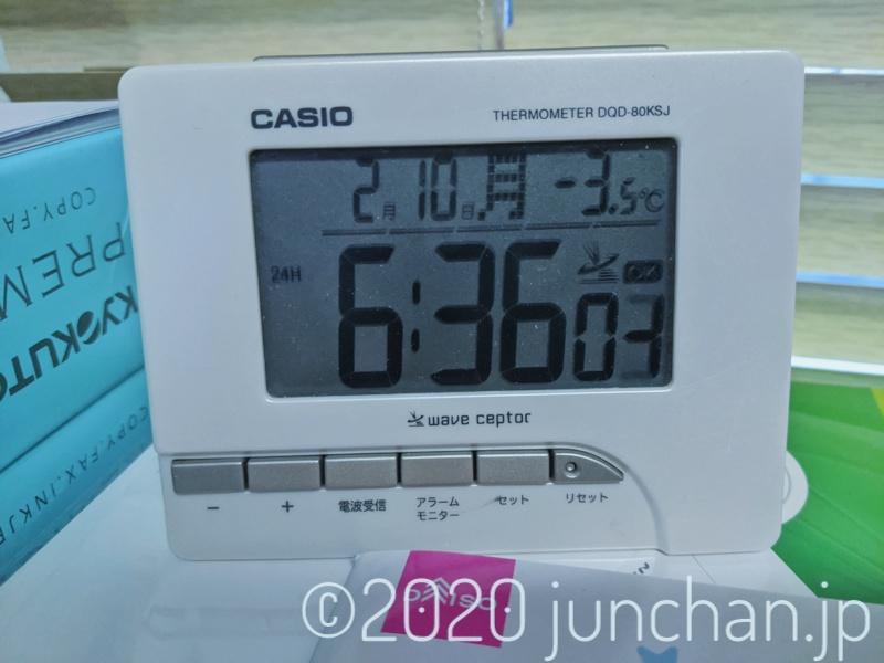 部屋の温度が -3.5℃