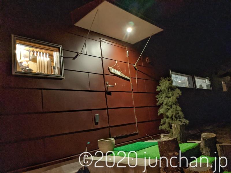 green room care & bar entrance