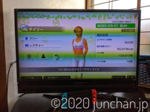 Fit Boxing 200日連続記録