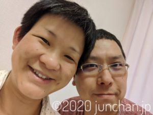 10年目の結婚記念日