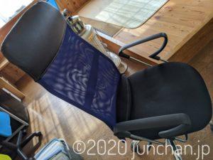 今までつかってきた椅子