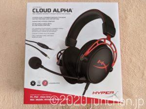 HyperX Cloud Alpha 外箱