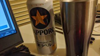 花金に飲むビール