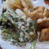 タラの芽、玉ねぎ、鶏肉の天ぷら