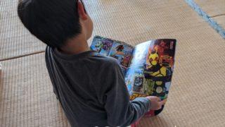 雑誌を読んでいる息子