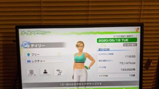夜のFit Boxing