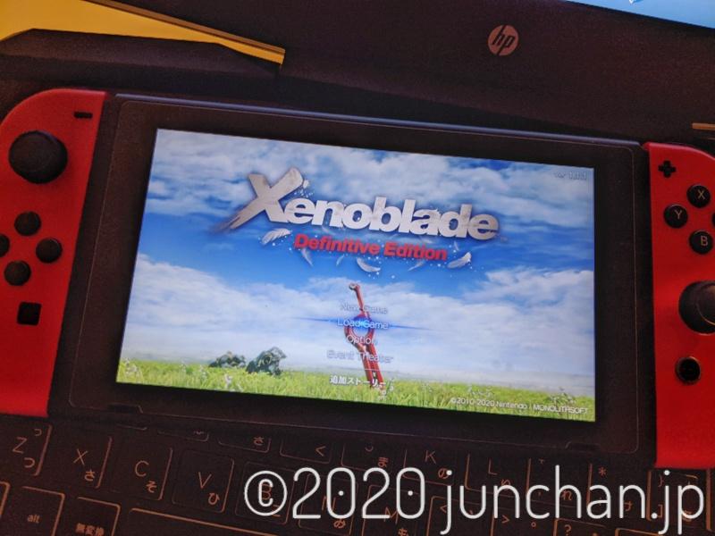 ゼノブレイド Nintendo Switch