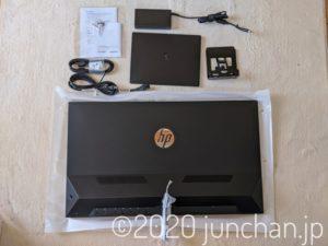 HP Pavilion 32 QHD 内容物