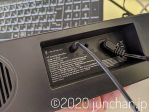 TaoTronics Gaming Soudbar (TT-SK027) 裏面にケーブルを接続