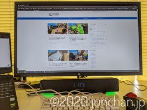 TaoTronics Gaming Soudbar (TT-SK027) モニタの台座に設置