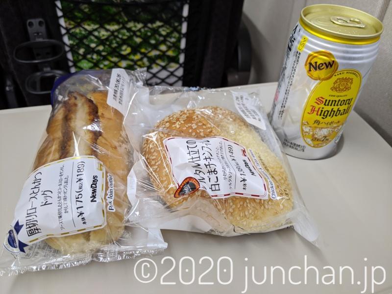帰りの新幹線で軽く食べる