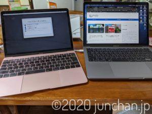 MacBookとMacBook Pro