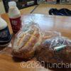 長門牧場で買ってきたパンとヨーグルト