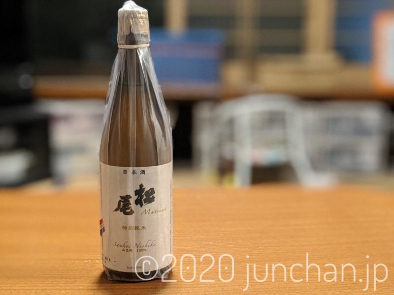 松尾 特別純米
