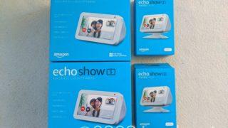 Echo Show 5が2台届いた