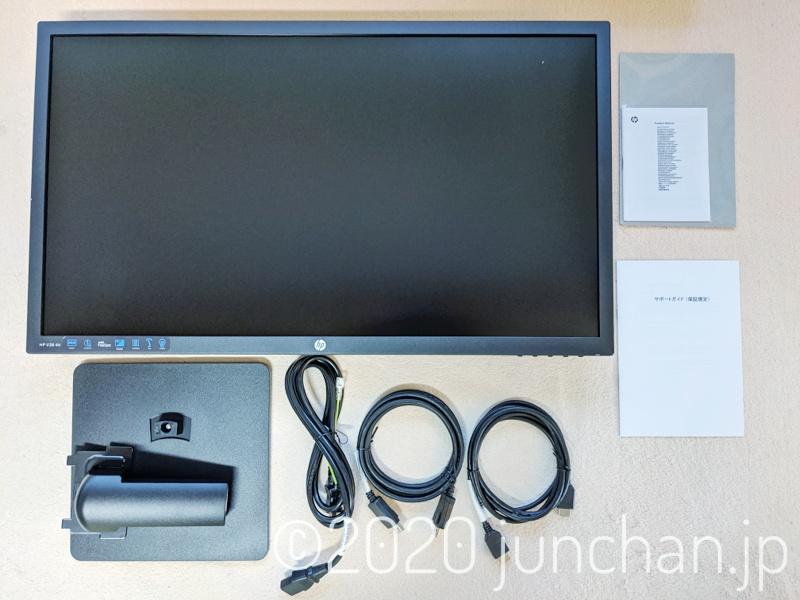HP V28 4K Monitor 内容物