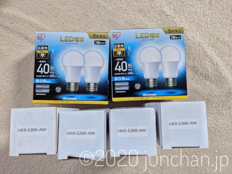 電球はLED40W相当品 昼白色 広配光 アイリスオーヤマ